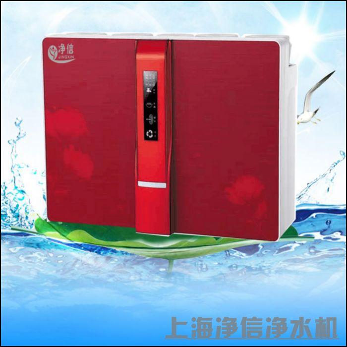 JX-RO-C18 苹果E款纯水机 五瓶 红玫瑰