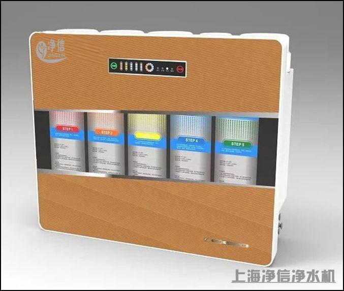 JX-RO-C19 苹果E款纯水机 五瓶 幸福金