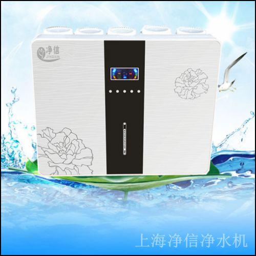 JX-RO-C11 微废水五瓶  土豪银