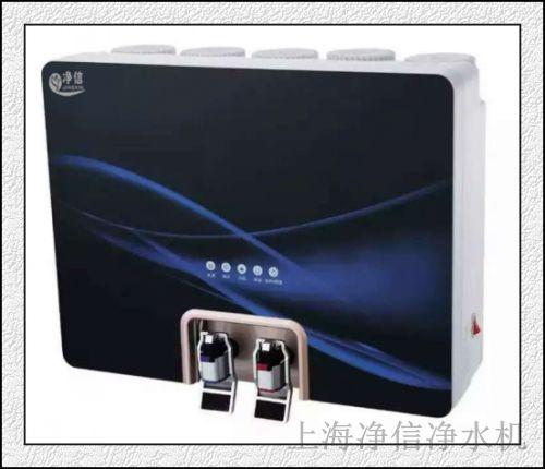 JX-RO-E3 加热一体机苹果五瓶-A款  蓝飘带