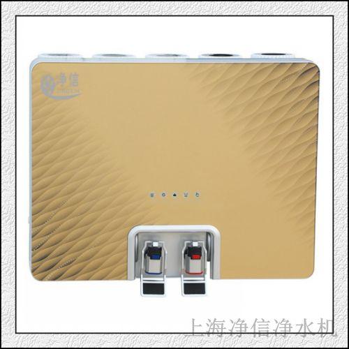 JX-RO-E3 加热一体机苹果五瓶-A款  土豪金色