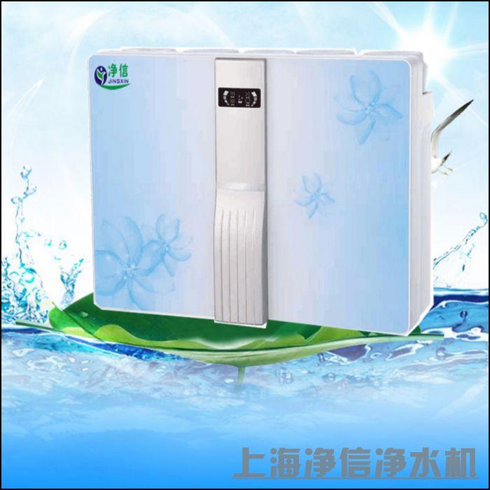 JX-RO-C18 苹果E款纯水机 五瓶 冰蓝花