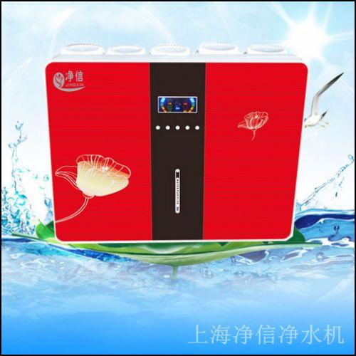 JX-RO-C11 微废水五瓶 红色水仙花