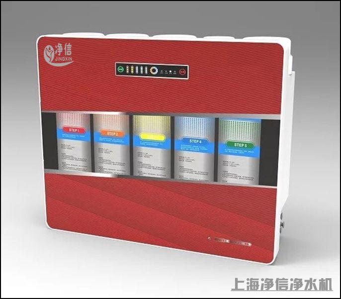 JX-RO-C19 苹果E款纯水机 五瓶 幸福红